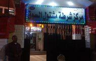 لجنة تقييم من وزارة الداخلية المصرية تزور مركز شرطة مشتول السوق بالشرقية