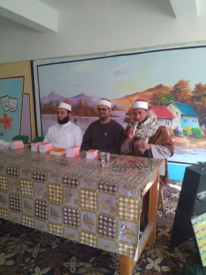ندوة دينية للأوقاف الإسماعيلية للتعريف برسول الله (ص) بمدرسة جمال الأفغاني الإبتدائية.