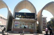 جامعة سوهاج تعفي أبناء الشهداء من المصروفات