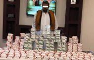 ضبط أحد الأشخاص  بحوزته 40 ألف قرص مخدر بقصد الإتجار بالإسكندرية