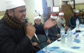 أوقاف الإسماعيلية تواصل أحتفالاتها بالمولد النبوى بقرية الحجاز بالكيلو 2 .