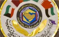 قمة الرياض تناقش تطورات إقليمية ودولية