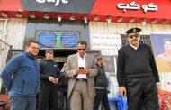 مدير أمن الإسماعيلية يواصل حملاته علي المقاهي والكافيهات للتأكد من عدم تواجد طلاب المدارس خلال اليوم الدراسى .