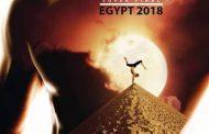 مصر تنظم اول بطوله عالم للعبة