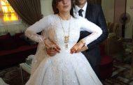 مبروك الزفاف السعيد