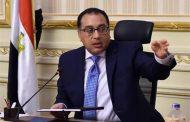 الجمهورية اليوم ... مجلس الوزراء ينفى صدور أيّ قرارات بشأن ارتفاع أسعارالبنزين العام الحالى