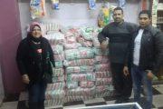 تموين الفيوم : ضبط 1,5 طن سكر تموينى مدعم قبل تهريبه للسوق السوداء