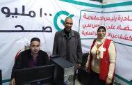 السقعان : 200 ألف حالة من المستهدف خلال اليوم التاسع وإقبال كثيف بالقطاع الريفي والقرى والأحياء الشعبية .