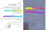 مديرية الصحة بدمياط و الوحدة المحلية لمركز و مدينة الزرقا يتقاعسان عن تنفيذ قرارات غلق بمدينة الزرقا.