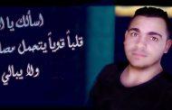 احمد عبدالرحمن الغنيمى يكتب ...مذا تعرف عن الشرقية ؟؟؟
