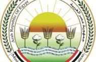 هيئة التعمير والتنمية الزراعية تمنح المتعاملين مهلة حتى نهاية ديسمبر