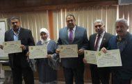إتمام دورة تنمية المهارات الإدارية والقيادية والمحجوب يحصل على المركز الأول