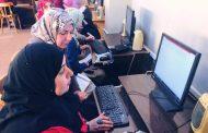 شباب الغربية تطلق فاعليات تدريب العاملين على البرامج الحديثة للحاسب الآلي
