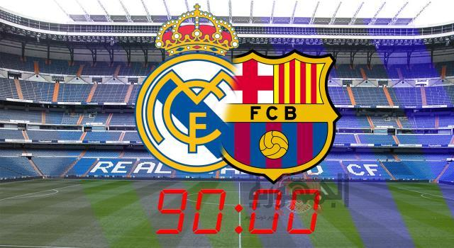 رسميا هذا هو موعد اقامة كلاسيكو الأرض بين برشلونة و ريال مدريد