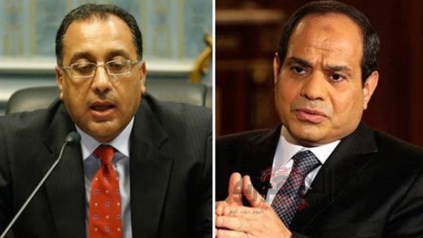 عاجل وقرار رسمي من الحكومة المصرية منذ لحظات.. وتطبيقه على جميع المنازل والهيئات !!