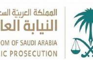 النيابة السعودية تطلب إعدام 5 متهمين في أولى جلسات خاشقجي