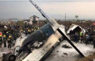 تحطم طائرة إيرانية ومصرع ١٦ شخصا وسط تضارب الأقوال حول تفاصيل الحادث