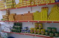 التجار التمونيين يستغيثون برئيس الوزراء من الشركة القابضة الصناعات الغذائية