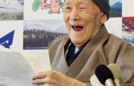 وفاة أكبر معمر في العالم.. ياباني عاش 113 عاما