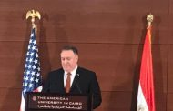 بعد خطابه في القاهرة ، بومبيو : قمة أمريكية دولية في بولندا لاتخاذ المزيد نحو إيران