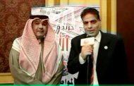 إحتفالية كبرى لتنصيب سفراء السلام بمصر والكويت.
