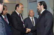 افتتاح منتدي الاقتصاد الخاص العربي ببيروت
