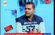 احمد الغنيمى يكتب : الغريق بيتعلق فى قشاية ويبقى الامل فى بكره