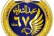 استعدادت مكثفة للشباب والرياضة بالغربية للاحتفال بالذكرى 67 لعيد الشرطة