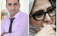 الدكتور هاني عبد الظاهر يكشف النقاب عن سر طلب الاحاطه ضد وزيرة الصحه بخصوص ازمة تكليف الصيادله