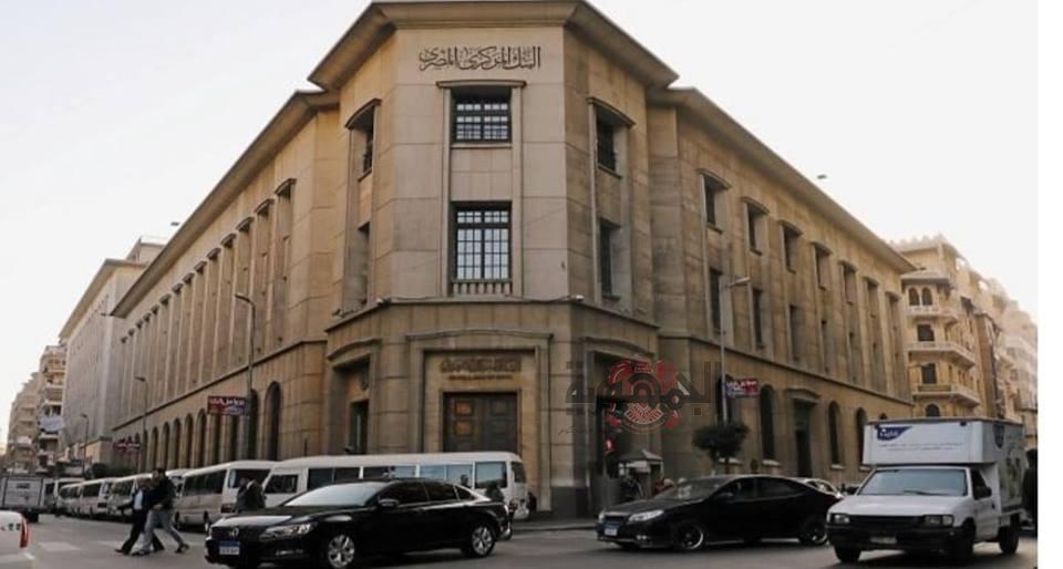 مصر تتسلم الشريحة الخامسة من قرض صندوق النقد بقيمة ملياري دولار