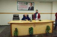 إجتماع وكيل الوزارة بفريق العلاقات العامة بالإدارات الصحية والمستشفيات بالمحافظة