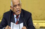 عاجل ...اللجنة العامة بمجلس النواب توافق بالأغلبية على تعديل بعض مواد الدستور