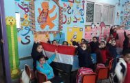 احتفال مدرسة محمد البرادعى بالاسكندرية للنصف الدراسي الاول