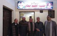 بالصور:: افتتاح مستوصف الرائد الشهيد أحمد عمار الطبي بمشتول السوق شرقية