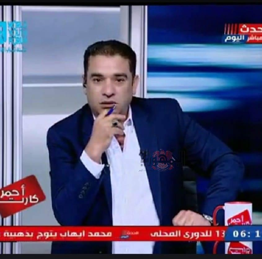 الجمهورية اليوم تتقدم بالشكر لاسد الغلابة على حلقة برنامج كارت احمر