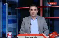 بالفيديو..احمد عبدالرحمن الغنييمى معد برنامج كارت احمر يقتحم وكر الدجالين