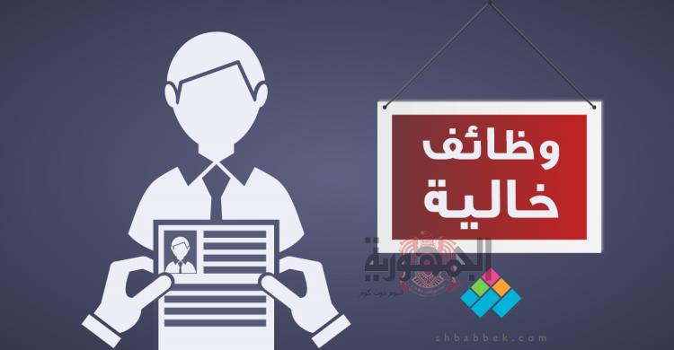 المرصد المصري للصحافة والإعلام يعلن عن وظيفة مسؤول إعلامي