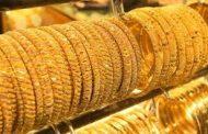 ارتفاع طفيف في سعر الذهب في السوق اليوم الثلاثاء الموافق 19/2/2019
