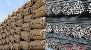 أسعار الأسمنت والحديد في السوق اليوم الخميس الموافق 8/2/2019