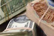سعر الدولار في البنوك و السوق اليوم الخميس الموافق 21/2/2019