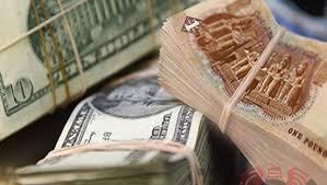 الدولار يواصل استقراره في البنوك والسوق اليوم الأحد الموافق 17/2/2019