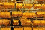 تراجع طفيف في سعر الذهب في السوق اليوم الجمعة الموافق 22/2/2019