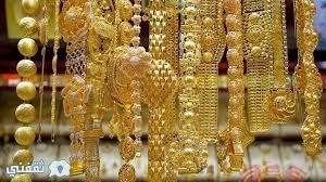 يستمر سعر الذهب في الانخفاض في السوق اليوم الاربعاء الموافق 6/2/2019