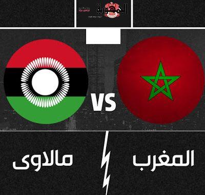 شاهد اهداف مباراة المغرب ومالاوي اليوم الجمعة - كأس أمم أفريقيا 2019