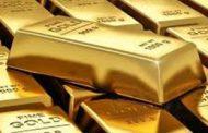 أسعار الذهب اليوم الإثنين 11-11-2019 في مصر