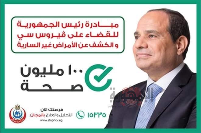 اقبال كبير على حملة 100 مليون بكلنا بنحب مصر