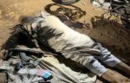 مجرم شديد الإجرام يلقي مصرعه عقب تبادل إطلاق النيران مع القوات الأمنية