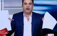 بالصور..اسد الغلابة يعلن عن ميلاد نجمة جديدة لبرنامج باختصار