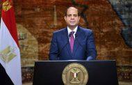 كلمة: الرئيس السيسي في الندوة التثقيفية للقوات المسلحة بمناسبة يوم الشهيد.