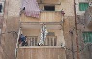 سقوط سقف حجرة بالدور الاخير بالعقار ١٢ شارع الزهد بمحرم بك......بالاسكندرية